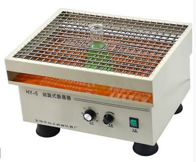 220V Adjustable Variable Speed Oscillator Reciprocating Laboratory Equipment