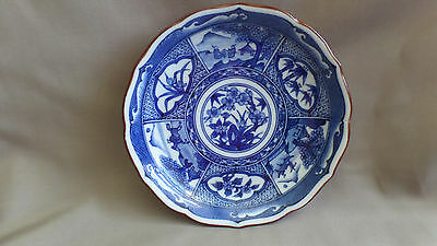 Oriental Blue Patterned Bowl