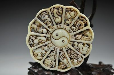 Chinese old jade hand carved hollow out jade tablets --Twelve Chinese Zodiac