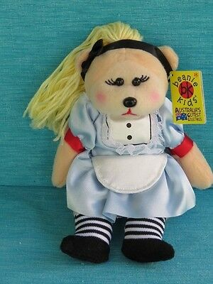 Beanie Kids - Alice In Wonderland Bk 882 Gift Preimer Exclusive Series Retired