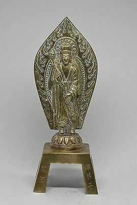 Chinese / Japanese Brass Monk Figurine ~  9.5 inches tall  ~