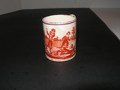 Antique Creamware Child's Mug ~ A Reward For Industry 1800`s miniature