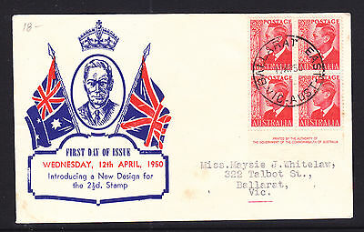 FDC:  1950-7 KGVI  2 1/2d  IMPRINT BLOCK ON COVER!!!  SCARCE!!!!