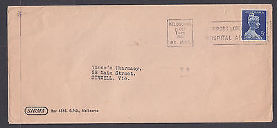 Sigma Commercial Cover 1961 With Fine Hospital Appeal Slogan Cancel.