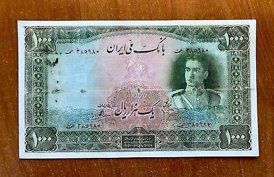 Pahlavi Paper Money Shah Iran 1000 Rial Scarce Note