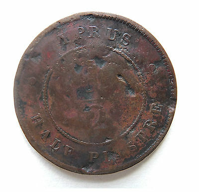 1885 Scarce Copper Half Piastre Coin Cyprus (3675)