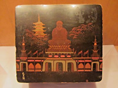 Old Lacquered Japanese box