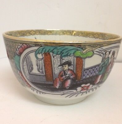 Antique 19th Century 1867 Tomas Till & Sons Lustre Tea Slop Bowl Chinese Pattern