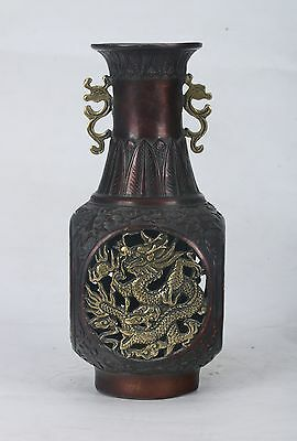 Chinese Bronze Gilt Hand Carved Hollow Dragon & Phoenix Vase HT042