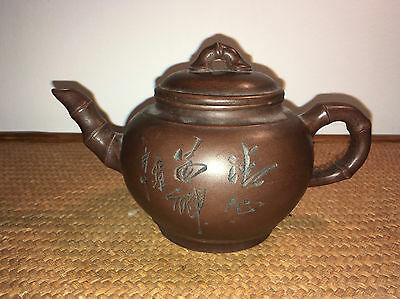 Yixing Chinese Purple Clay Teapot - Signed -  2 cup - Bamboo - Characters