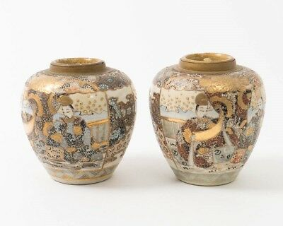 """Pair of Vintage Satsuma Moriage Lidded Porcelain Jars in Gold & White 5""""T x 5""""W"""