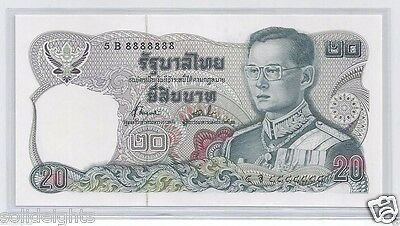 THAILAND  20 BAHT  # 8888888   (1978-1981)   THAILAND KING  SOLID 8's  BANKNOTE