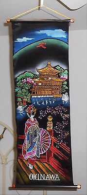 BEAUTIFUL OLD VINTAGE ASIAN ART JAPANESE HANGING FELT SCROLL of OKINAWA JAPAN