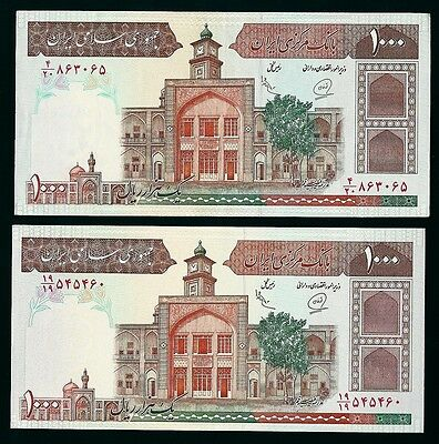 Iran 1000 Rials Banknotes P#s 138h Sign.# 26 Watermarks: Fahmideh. Set of 2 UNC.