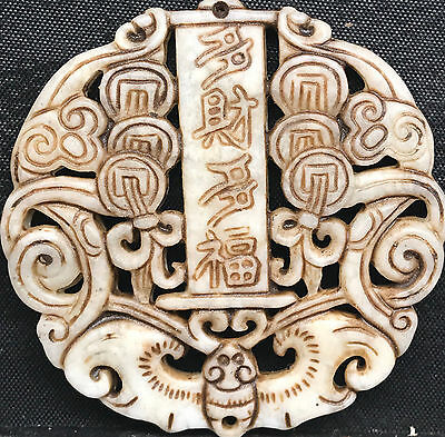 Old Chinese jade Hand carved Amulet Pendant 多财多福