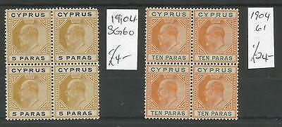 Cyprus Sg60-1 The 1904 Evii  5 & 10 Paras In  Blocks  Of 4 Cat £28+