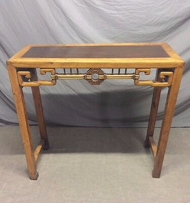 Antique Chinese Hardwood Side Table / Altar Table 97 x 38 cm