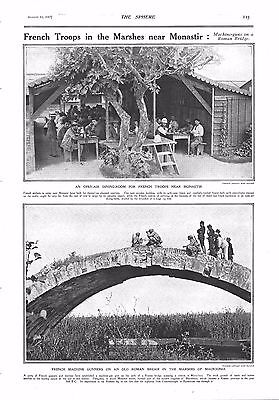 1917 Antique Print - Ww1- French Troops In The Marshes Near Monastir, 2 Images