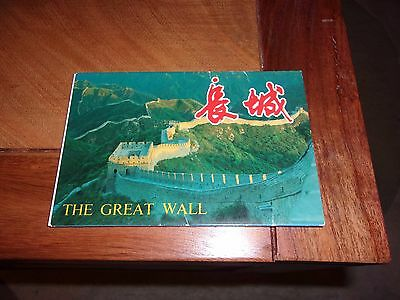 Great Wall of China Souvenir Postcard Folder with 10 Unused Views