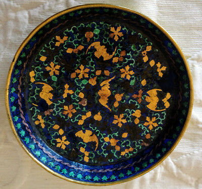 Antique Middle-Eastern, Persian, Ancient, Old Relish Tray Food Server Set?