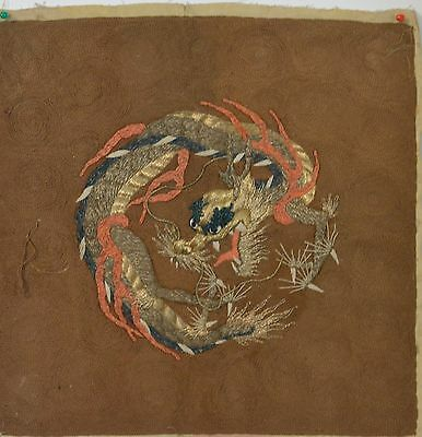 Antique Japanese Embroidery Dragon Art ~ 19 '' x 19'' ~