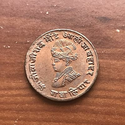 India Princely State old World foreign coin Excellent Condition high value