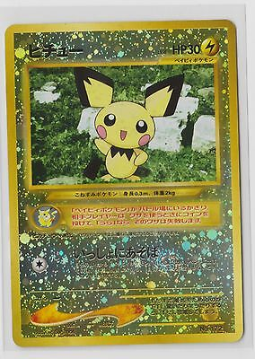 Japanese Reverse Holo Pichu Neo Premium File 2 Promo No. 172 Pokemon Card MINT