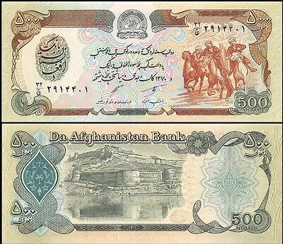 AFGHANISTAN 🇦🇫 500 Afghani Banknote, 1991, P-60, UNC World Currency