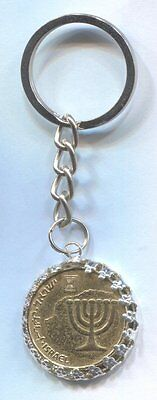 Israel 10 Agorot Coin Key Ring - State Emblem    #FO/7
