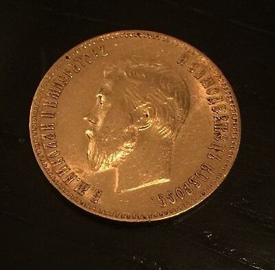 Russian Imperial Nikolai II 10 Rubles 1902 22K Gold Coin