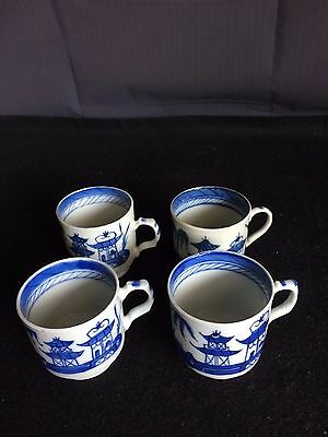 Group of 4 Asian White and Blue Porcelain Tea Cups