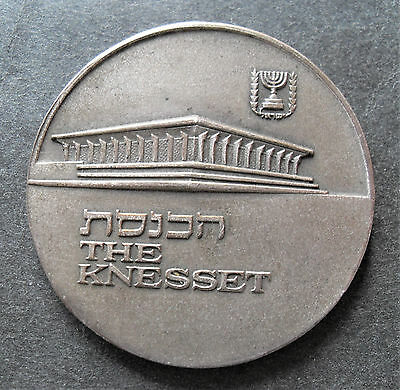 The Knesset State Of Israel Coin/Medal Sterling Silver .935 - 48Grams # 0778