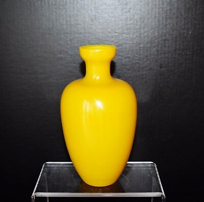 "Qing Dynasty Imperial yellow Peking glass  ""chicken fat yellow"" vase."