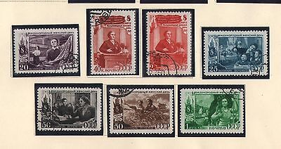 Russia Lot Of Old Stemps # 48E