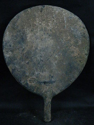 Ancient Large Size Bronze Mirror Islamic 1200 AD   #SG4032