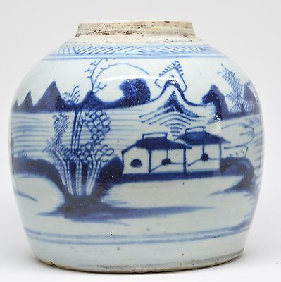 Antique Chinese Porcelain Blue and White Jar ~ 1800's ~ 6 inches tall ~