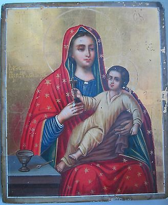 Russian icon The Mother of God Koselshanskaya (early 20th)