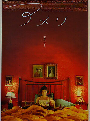 Amelie Japanese Poster - 2001 - Japanese Poster