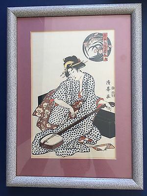 Japanese Framed Woodblock Print ~ Kiyomine (singed)
