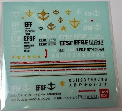 Lot of 3 pieces Bandai  EFSF Waterslide Decal - for Gundam EFSF model