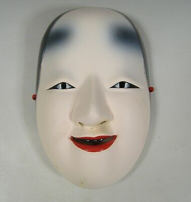 Japanese Vintage Woman Wood Mask Noh KO-OMOTE