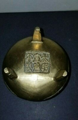 Antique Chinese Bronze Incense Burner ( Xuande Ming Dynasty Mark )