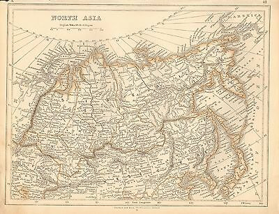 1853 Ca ANTIQUE MAP H/COL LOWRY-NORTH ASIA