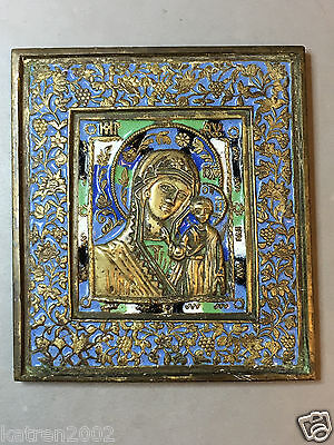 "Rare Antique 19 Century Russian Orthodox Big Enamel Brass Icon ""mother Of God"""