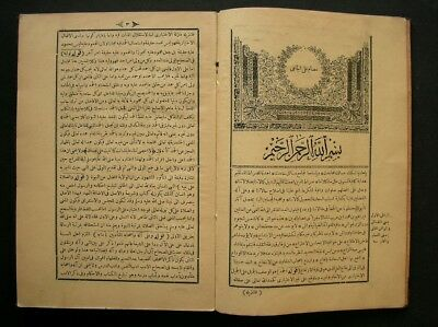 Ottoman Turkish Arabic Islamic Islam Old Printed  Book A.h 1319 A.d 1902