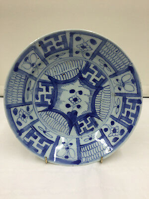 Antique Oriental Chinese Porcelain Plate