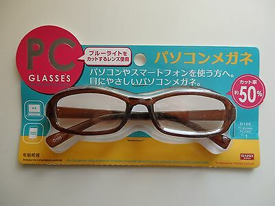 PC glasses with blue light reducing lens (brown)