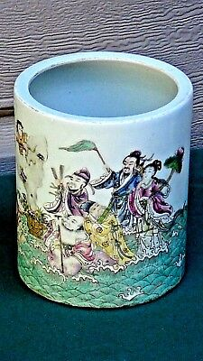 Antique Chinese Qing Famille Rose Brush Pot W/ Immortals With Instruments At See