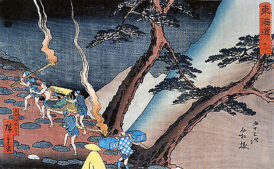 Travellers On A Mountain Path Japanese Reproduction Woodblock Print Hiroshige
