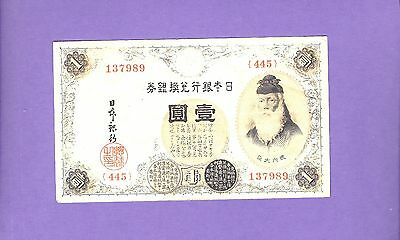 Very Nice High End Japan XF+ P30c 1 Yen Silver Note